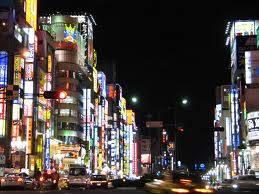Paisaje ciudad de noche