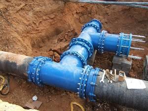 Detector fugas agua